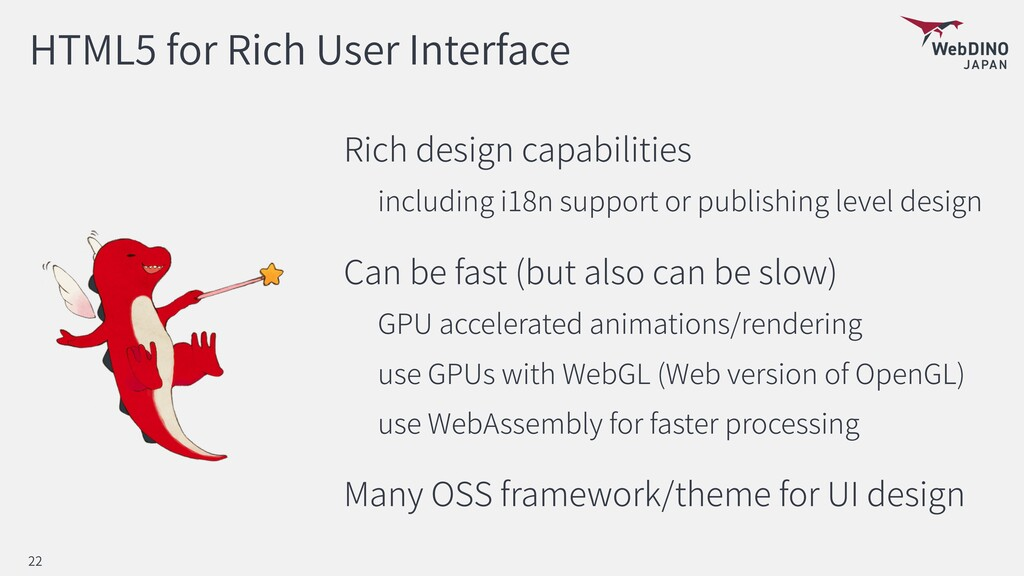 HTML5 for Rich User Interface Rich design capab...