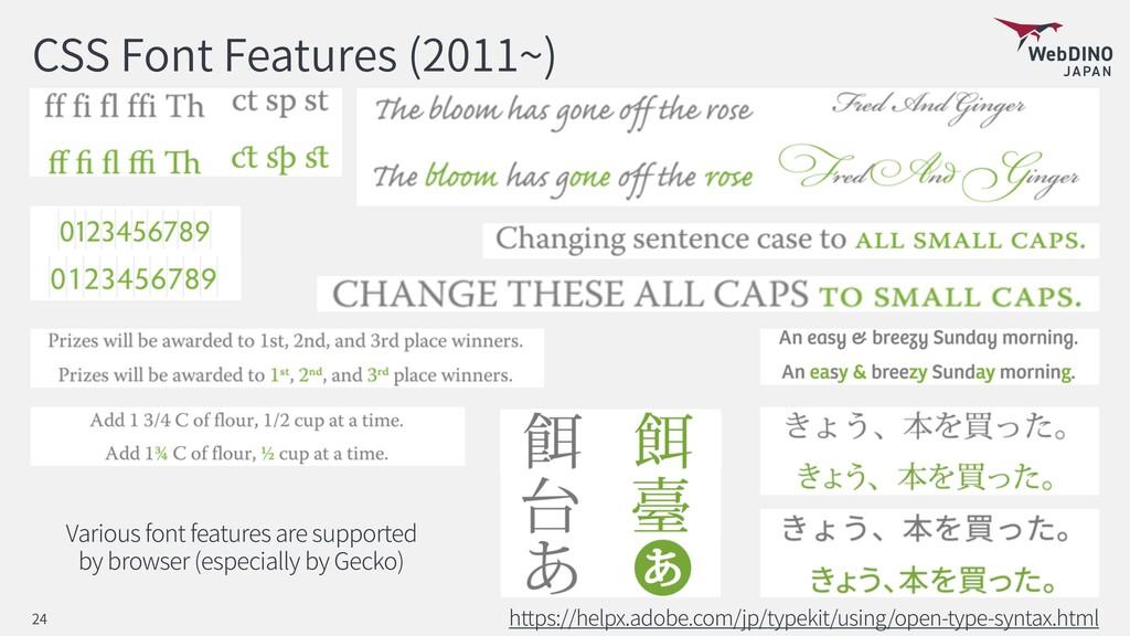 CSS Font Features (2011~) https://helpx.adobe.c...
