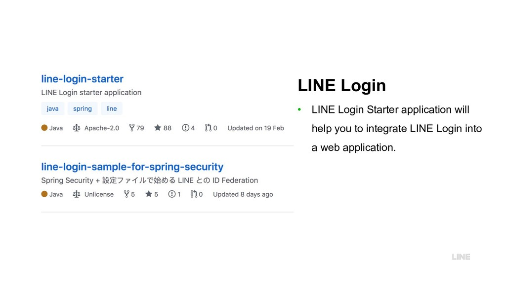 LINE Login • LINE Login Starter application wil...