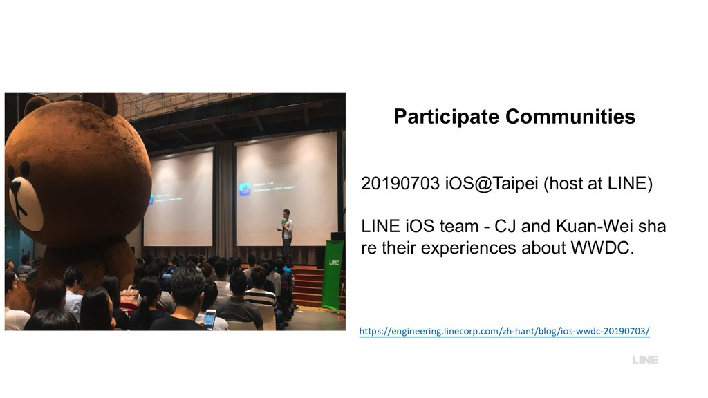 Participate Communities 20190703 iOS@Taipei (ho...