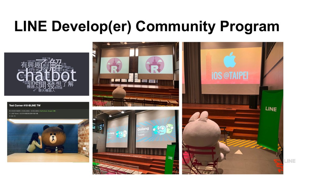 LINE Develop(er) Community Program