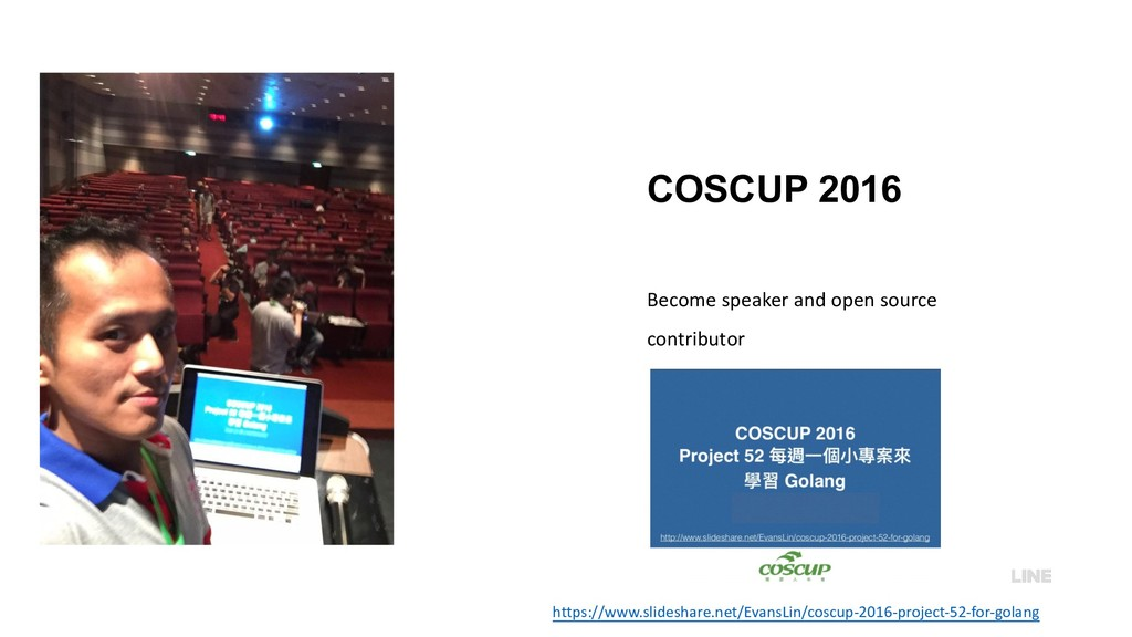 COSCUP 2016 Become speaker and open source cont...