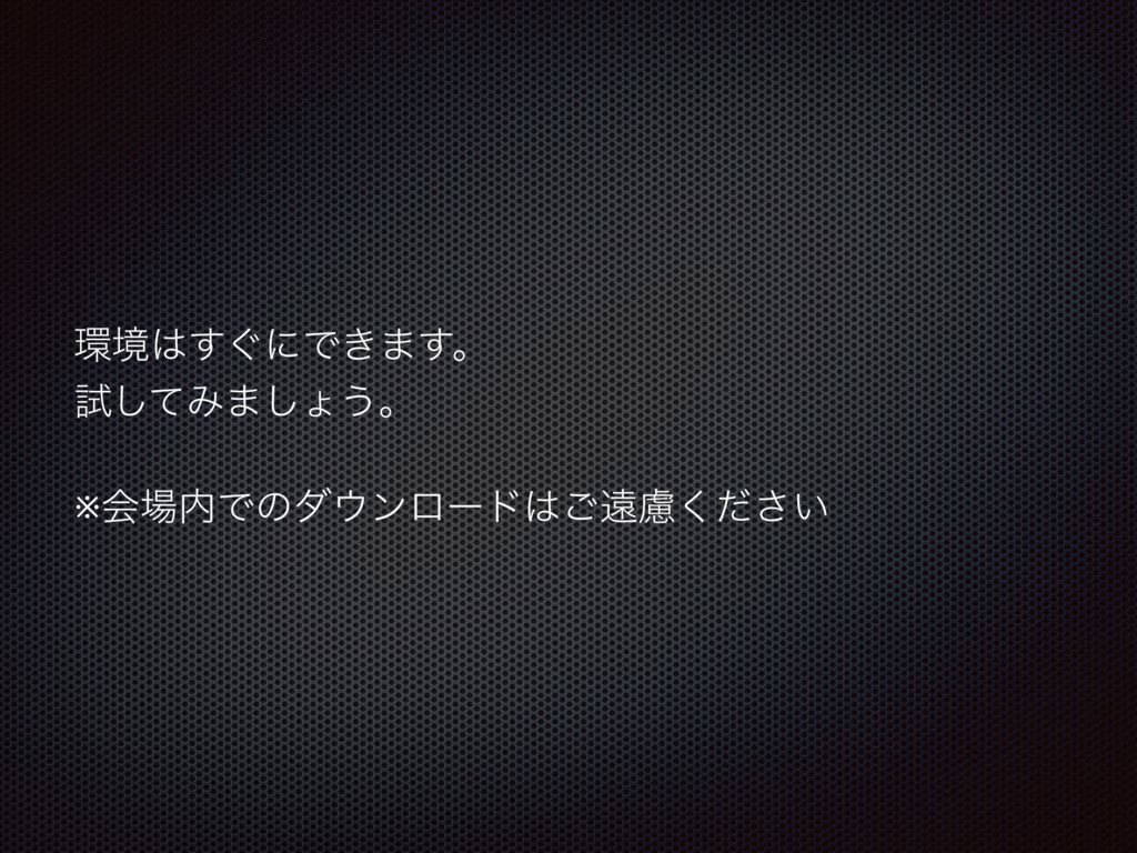 ڥ͙͢ʹͰ͖·͢ɻ ࢼͯ͠Έ·͠ΐ͏ɻ ※ձͰͷμϯϩʔυ͝ԕྀ͍ͩ͘͞