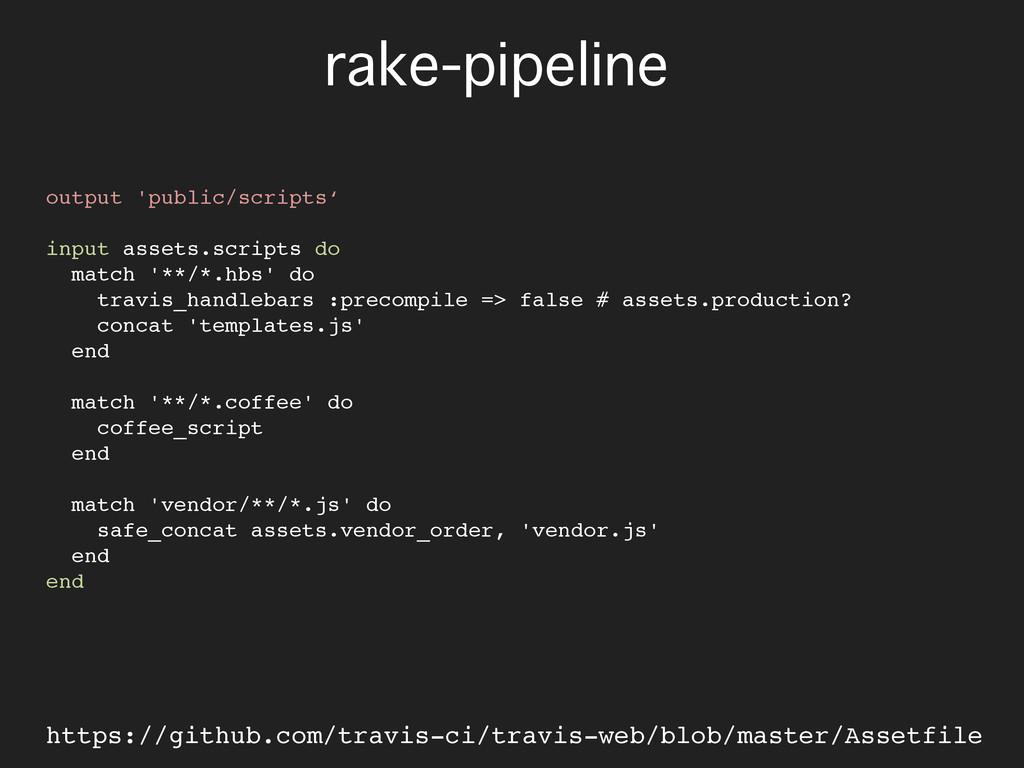 rake-pipeline! output 'public/scripts'! ! input...
