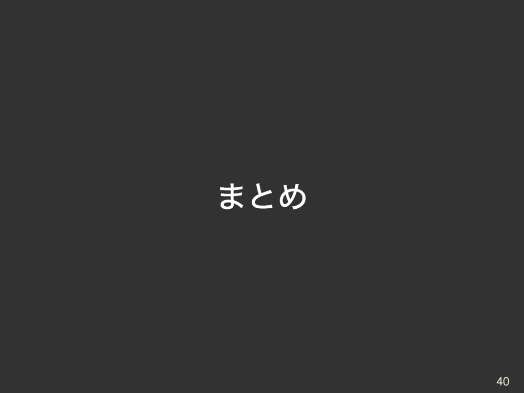 ·ͱΊ 40