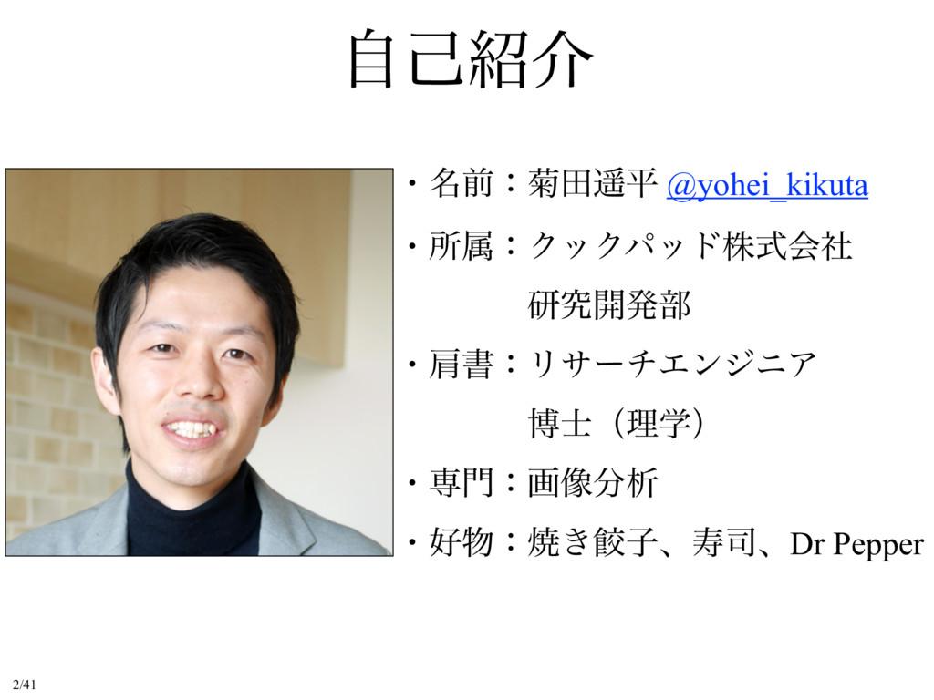 ɾ໊લɿ٠ాངฏ @yohei_kikuta ɾॴଐɿΫοΫύουגࣜձࣾ ɹɹɹɹݚڀ։ൃ෦...