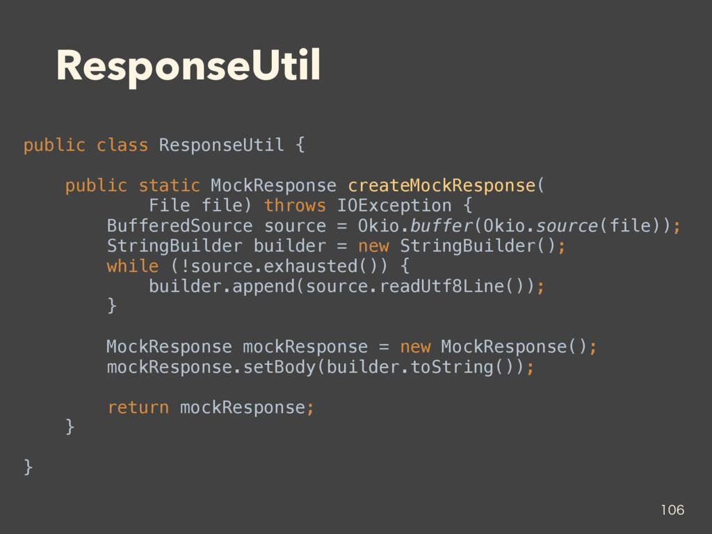 ResponseUtil public class ResponseUtil {  pub...