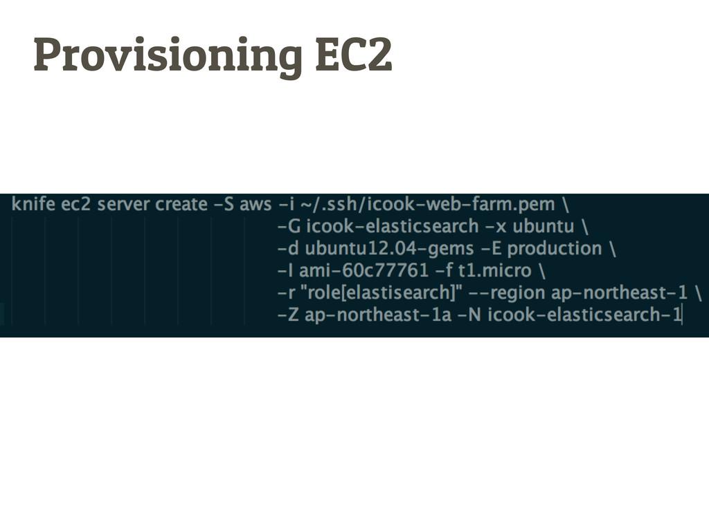 Provisioning EC2