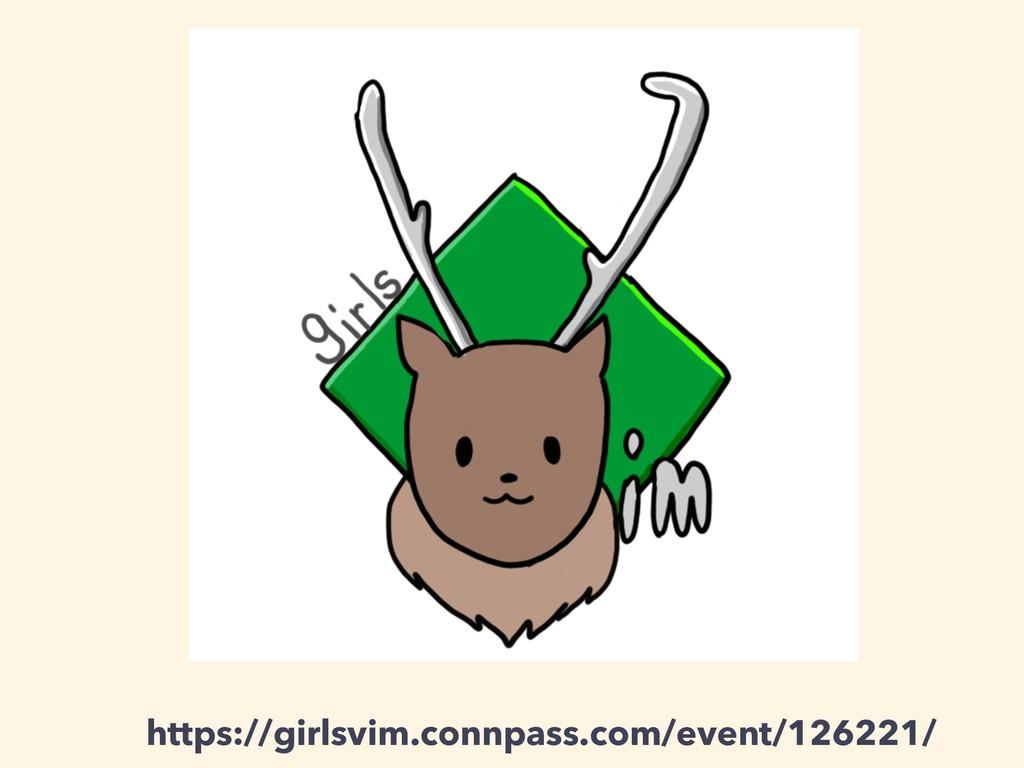 https://girlsvim.connpass.com/event/126221/