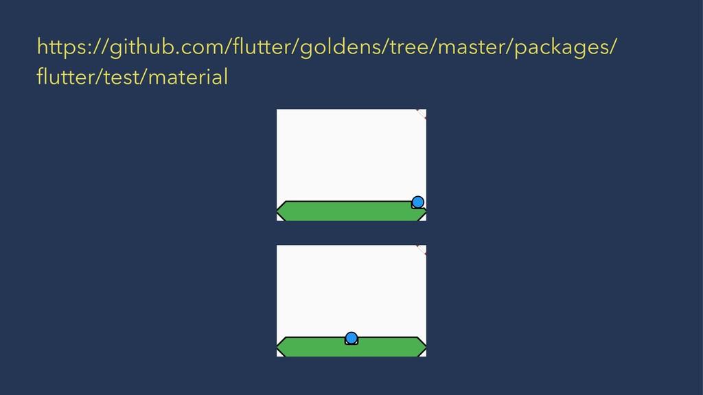 https://github.com/flutter/goldens/tree/master/p...