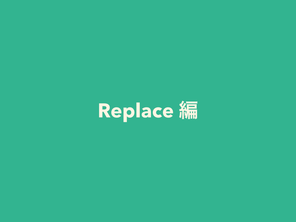 Replace ฤ