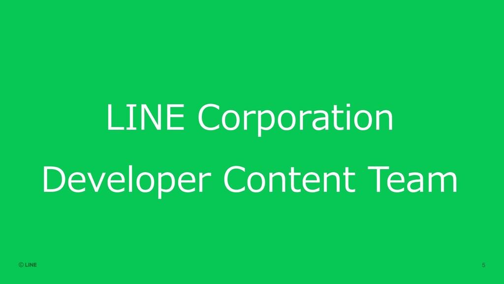 LINE Corporation Developer Content Team