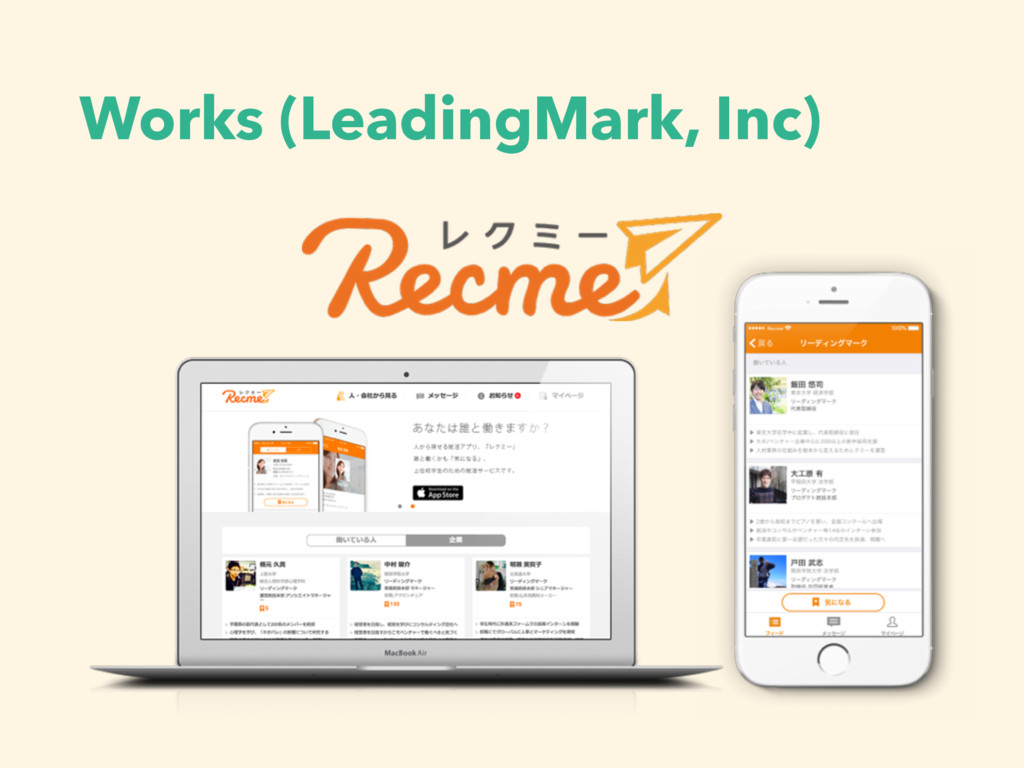 Works (LeadingMark, Inc)