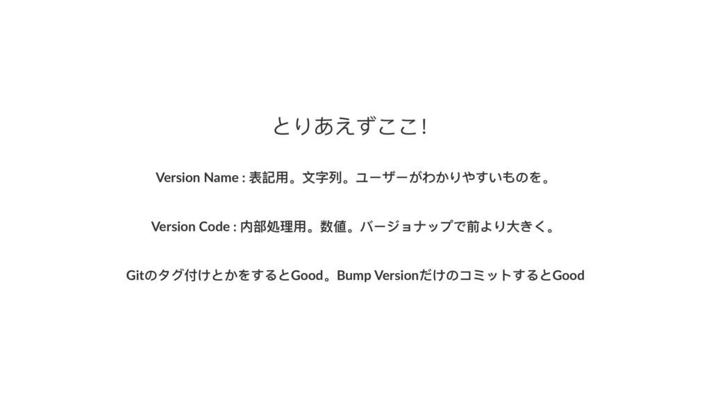 ;Π͘͞ͰͩͩѺ Version Name : ᤒ懿አ̶ਁڜ̶ϳЄσЄ͢Υ͡ΠΚ͚ͯΘ΄Ψ̶...