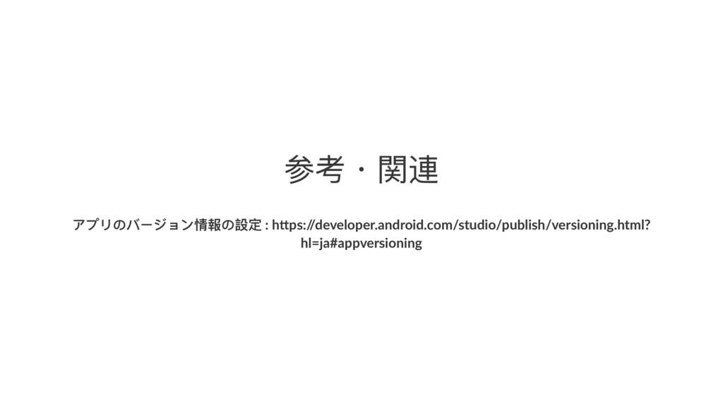 ݇ᘍ独樛昧 ίϤϷ΄ϝЄυϴЀఘ䁭΄戔ਧ : h$ps:/ /developer.androi...