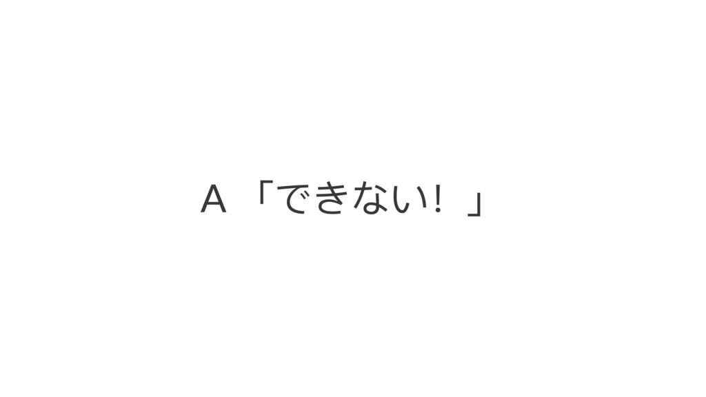 A ̿ͽ͚ͣѺ̀