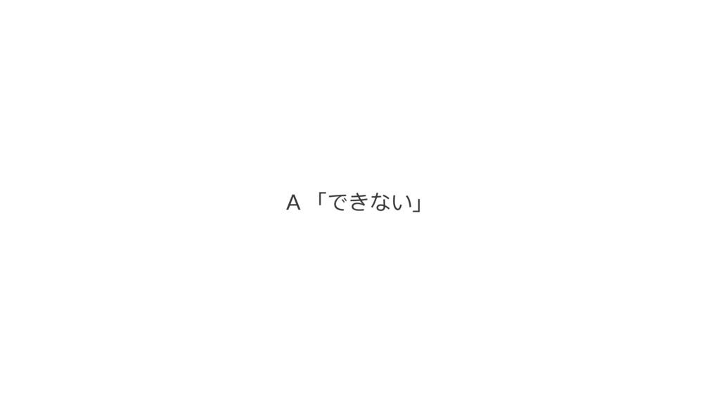 A ̿ͽ͚ͣ̀