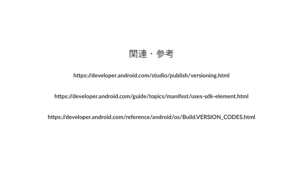 """樛昧独݇ᘍ h""""ps:/ /developer.android.com/studio/publ..."""