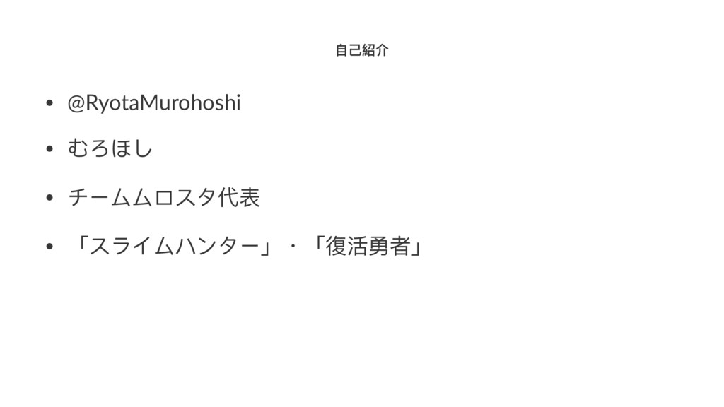 ᛔ૩奧Օ • @RyotaMurohoshi • ΖΣΑͭ • ώЄϭϭϺφόդᤒ • ̿φ϶...