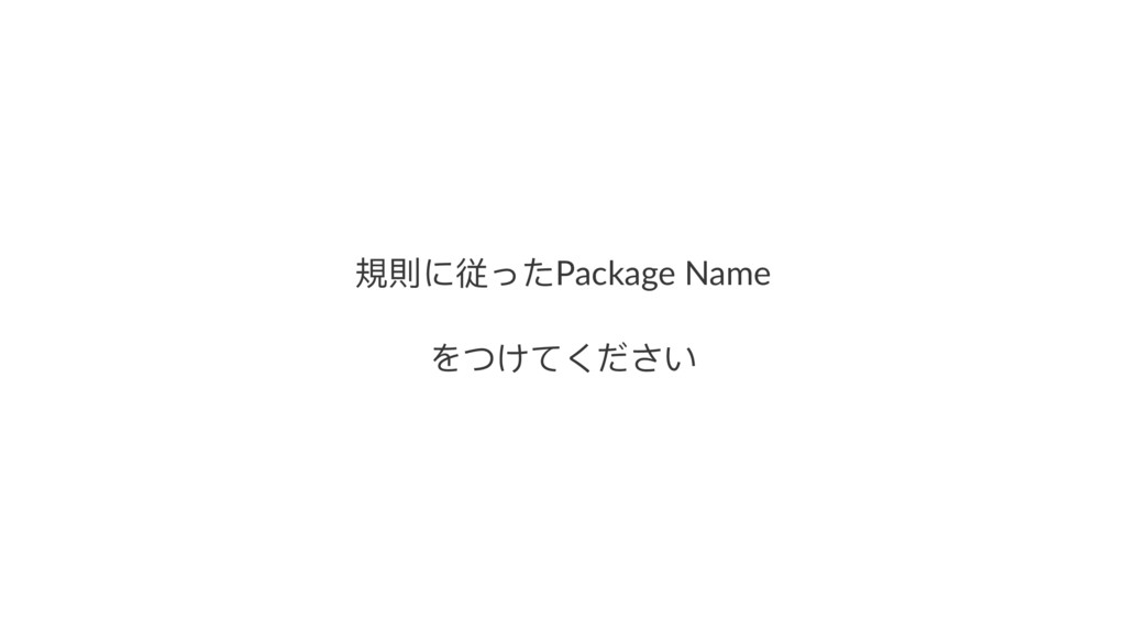 憒㳷䕪͵Package Name ΨͺͧͼͥͶ͚ͫ