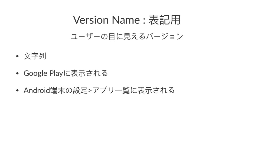 Version Name : ᤒ懿አ ϳЄσЄ΄ፓ憎͞ΡϝЄυϴЀ • ਁڜ • Goog...