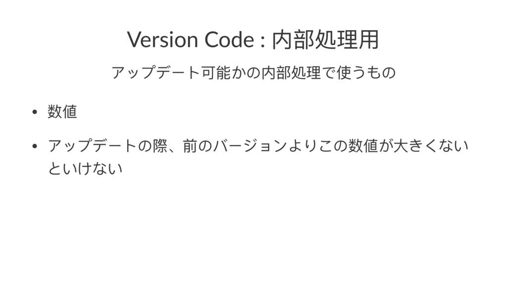 Version Code : ٖ᮱㳌ቘአ ίϐϤϔЄϕݢᚆ͡΄ٖ᮱㳌ቘͽֵ͜Θ΄ • හ㮔 •...