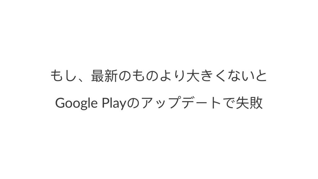 Θ̵๋ͭෛ΄Θ΄ΞΠय़͚ͣͥ; Google Play΄ίϐϤϔЄϕͽ०䤂