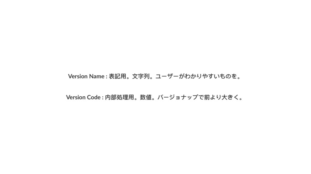 Version Name : ᤒ懿አ̶ਁڜ̶ϳЄσЄ͢Υ͡ΠΚ͚ͯΘ΄Ψ̶ Version ...