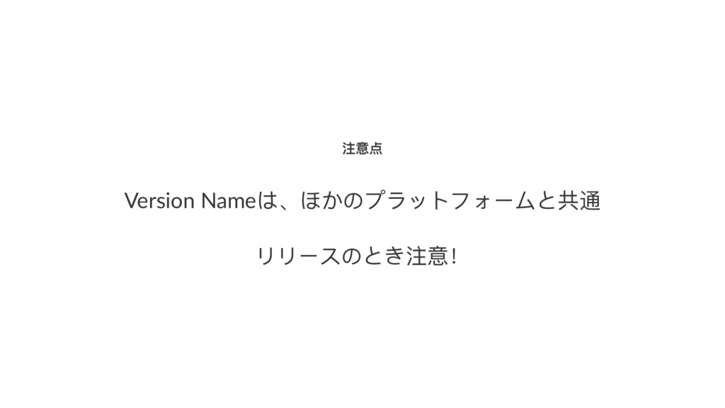 ဳᅩ Version Name΅̵Α͡΄Ϥ϶ϐϕϢζЄϭ;و᭗ ϷϷЄφ΄;ͣဳѺ