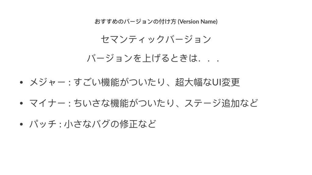 ͯͯ͠Η΄ϝЄυϴЀ΄՞ͧො (Version Name) ψϫЀϓΰϐμϝЄυϴЀ ϝЄυϴ...