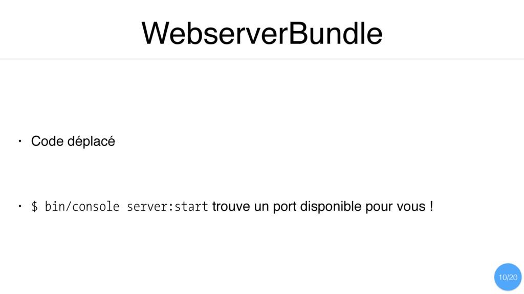 WebserverBundle • Code déplacé • $ bin/console ...