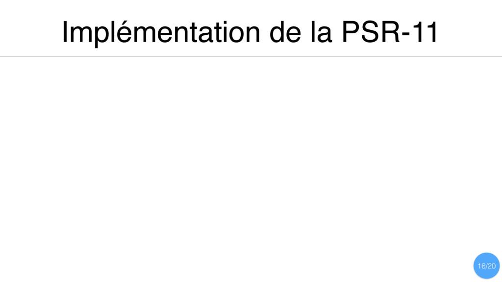 Implémentation de la PSR-11 16/20