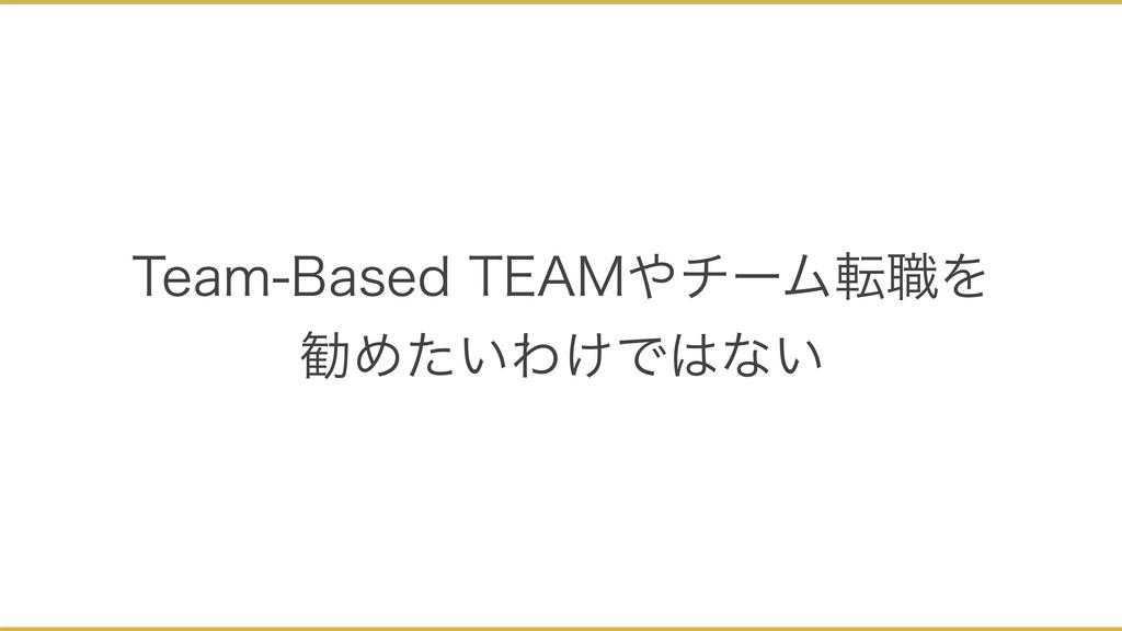"""5FBN#BTFE5&"""".νʔϜస৬Λ קΊ͍ͨΘ͚Ͱͳ͍"""
