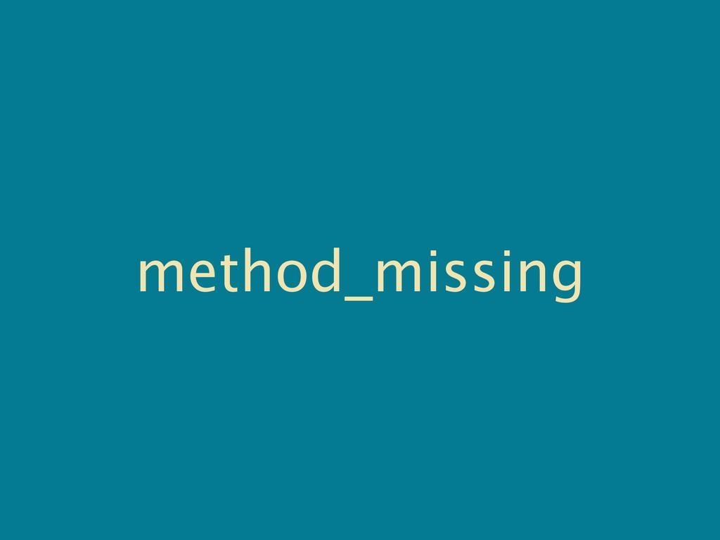 method_missing