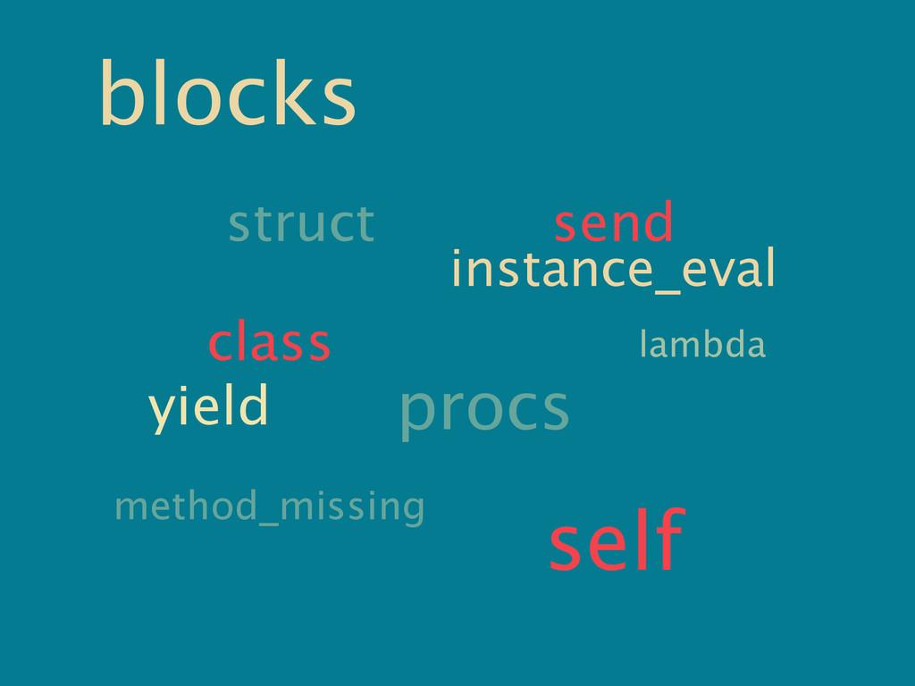 yield struct instance_eval self procs send lamb...
