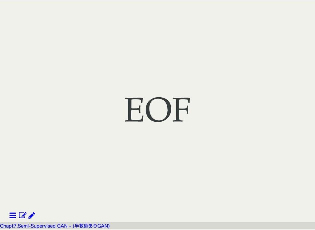EOF EOF Chapt7.Semi-Supervised GAN - (半教師ありGAN)...