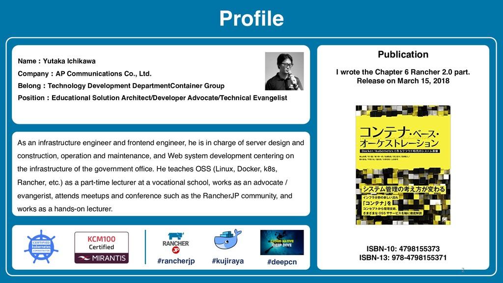 Profile Name︓Yutaka Ichikawa Company︓AP Communi...