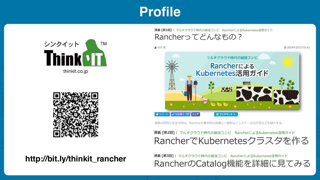 Profile http://bit.ly/thinkit_rancher