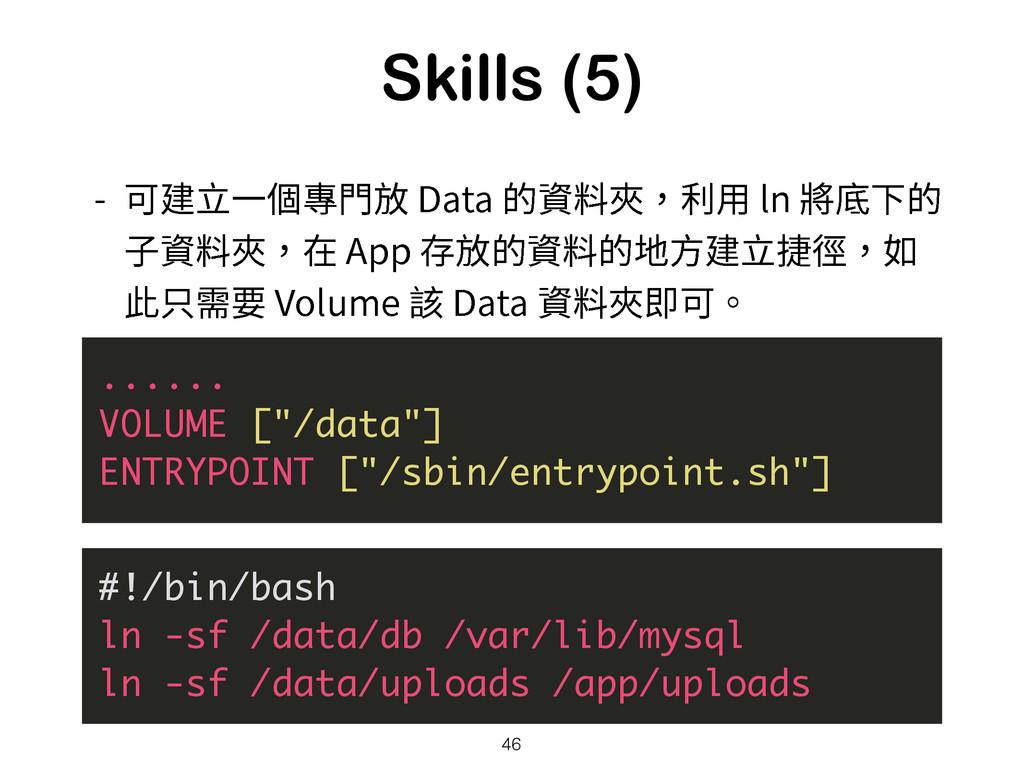 Skills (5)  〳䒊用♧⦐㼠佞%BUB涸须俲㣰ⵄ欽MO㼟䏁♴涸 㶩须俲㣰...