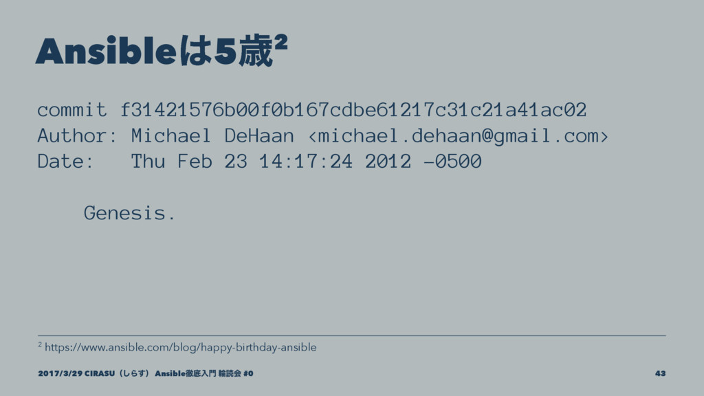 Ansible5ࡀ2 commit f31421576b00f0b167cdbe61217c...