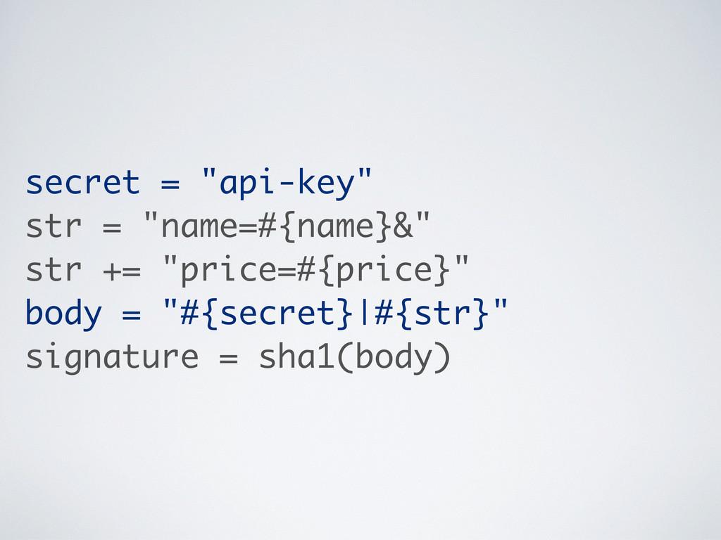 "secret = ""api-key"" str = ""name=#{name}&"" str +=..."