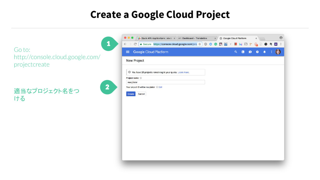 Create a Google Cloud Project 1 Go to: http://c...