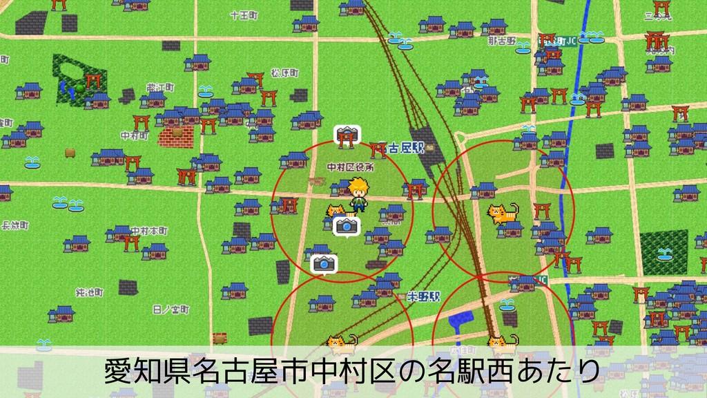 愛知県名古屋市中村区の名駅西あたり