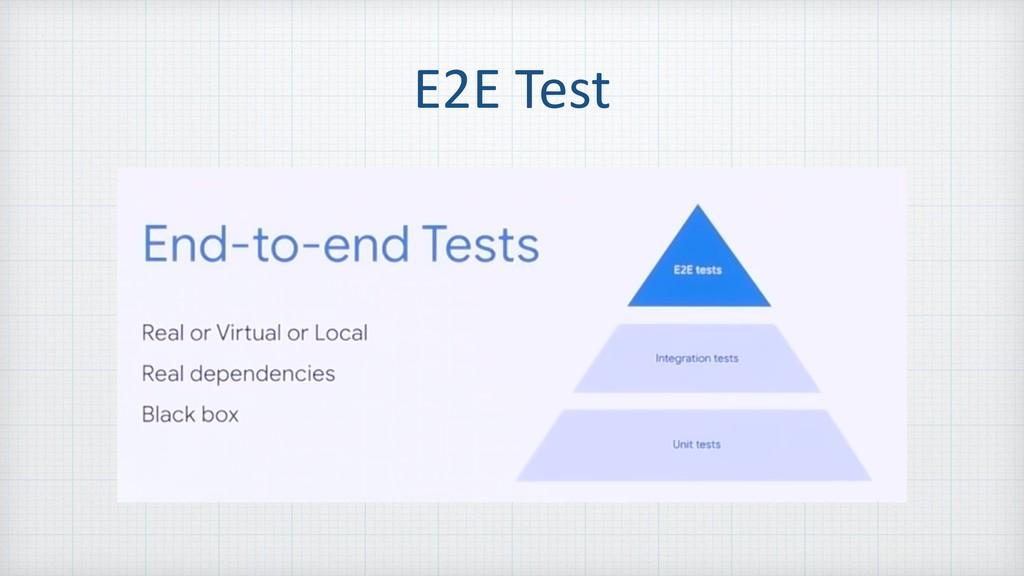 E2E Test