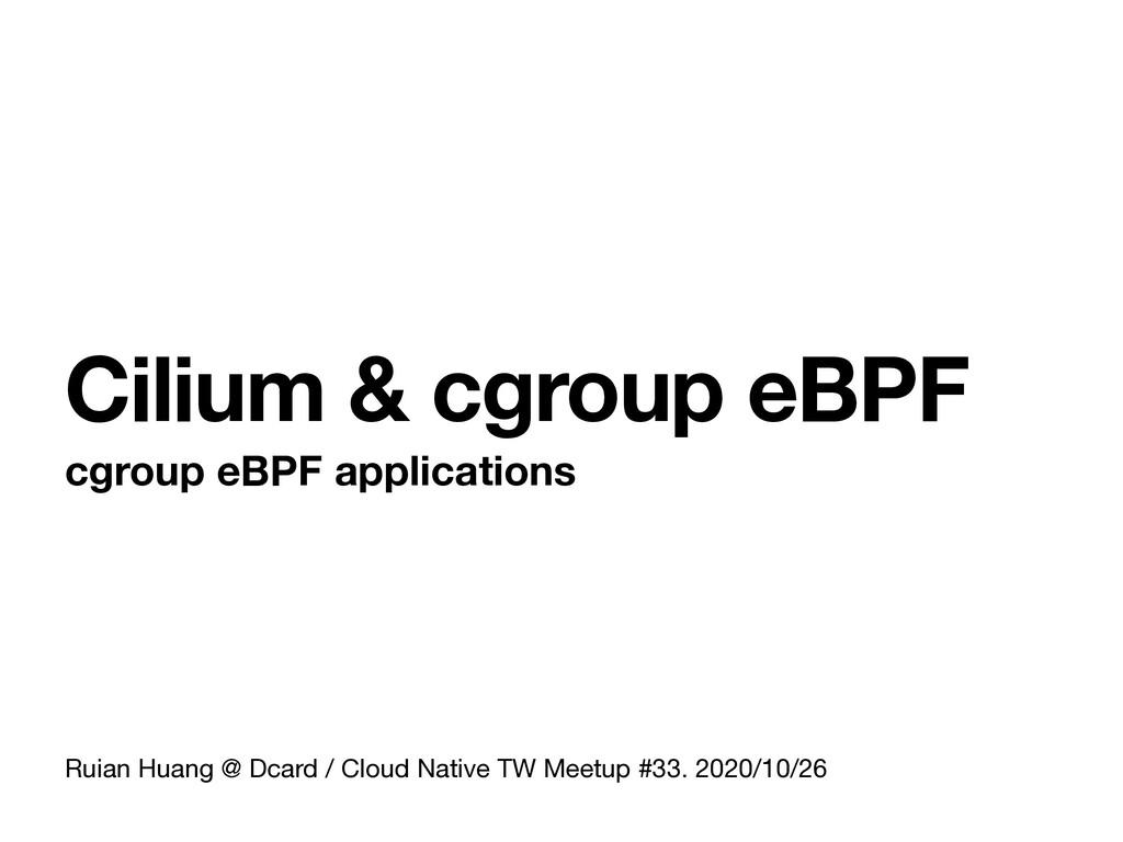 Ruian Huang @ Dcard / Cloud Native TW Meetup #3...