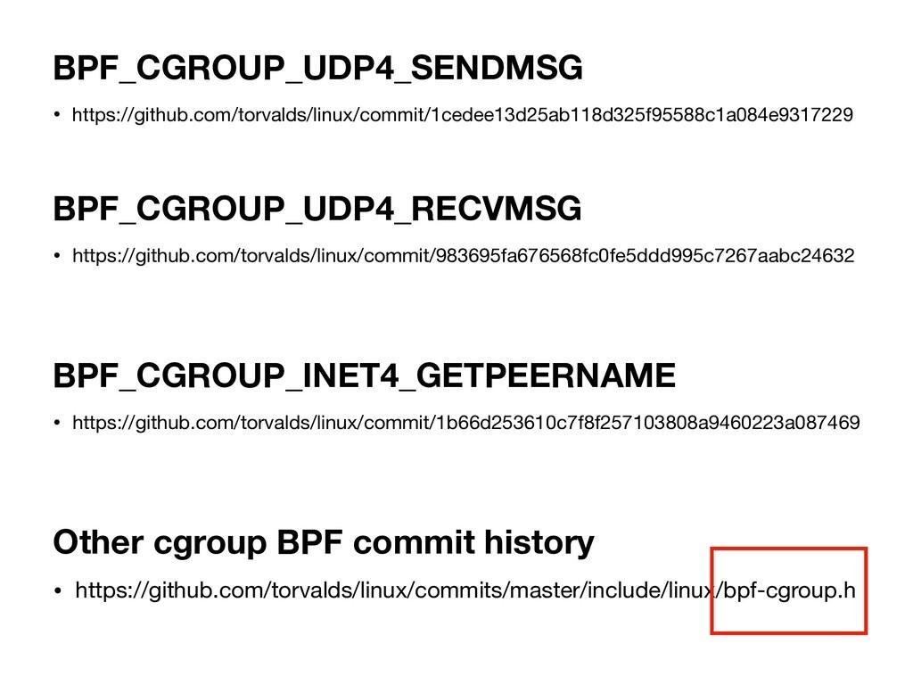 • https://github.com/torvalds/linux/commit/1ced...