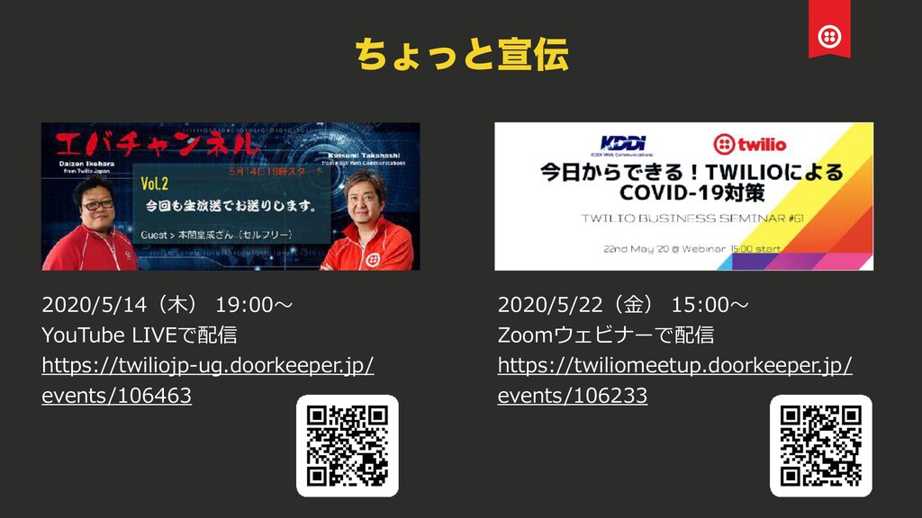 ͪΐͬͱએ 2020/5/14(⽊) 19:00〜 YouTube LIVEで配信 http...