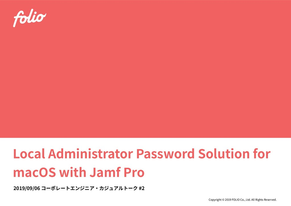 Local Administrator Password Solution for macOS...