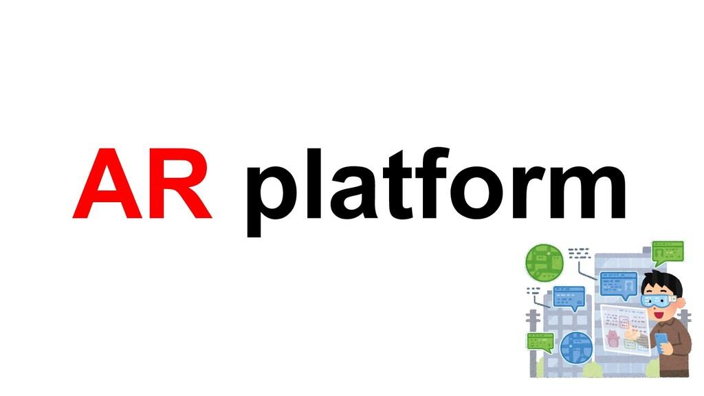 AR platform