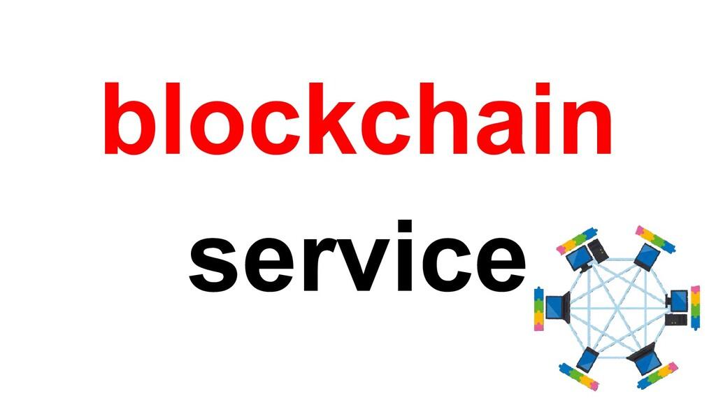 blockchain service